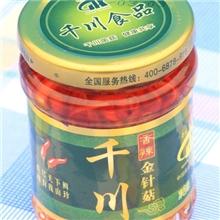 青岛千川食品有限公司