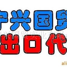 宁波宁兴贸易集团有限公司
