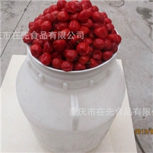 重庆市在先食品有限公司