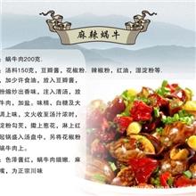格林森斯国际青麦仁食品(北京)有限公司