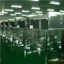 供应试验台流水线工作台防静电工作台超净工作台十年制造品质