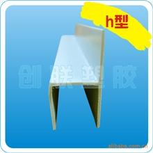 供应塑料法兰塑料PVC活套法兰PVC法兰盘