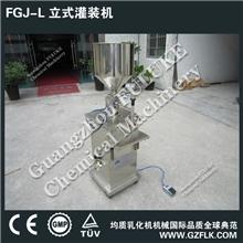 灌装机、定量灌装机、半自动灌装机、单头灌装机
