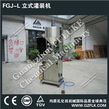 立式灌装机、立式恒温灌装机、蒸汽加热灌装机、灌装机