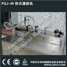 FGJ卧式自吸式灌装机、膏体灌装机、沐浴露灌装机、半自动灌装机
