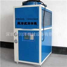 山东低温冷水机、哪里有化工冷水机卖,山东冷水机厂家