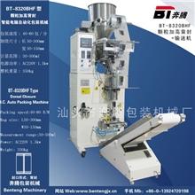 1【奔腾包装机械】BT-8320BHF加高颗粒料盘背封自动包装机械