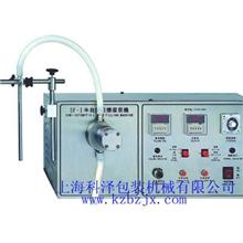 上海科泽灌装机、定量灌装机、膏液灌装机、灌装机械