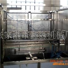 张家港市鑫淼机械厂