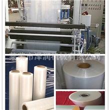 厂价供应吹膜机pe吹膜机地膜吹膜机