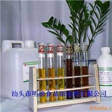 纯正菜籽油香精优质食品添加剂香精香料系列产品