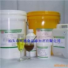牛腩香精优质食品添加剂香精香料系列产品