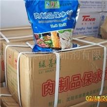 济南泉兴食品添加剂有限公司