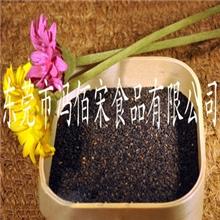 五谷杂粮低温烘焙黑芝麻熟黑芝麻用于五谷杂粮现磨豆浆原料