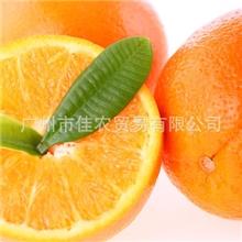 橙香精食用香精甜味香精