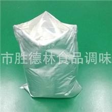 长期供应高质量袋装鸡肉香精热卖香精香料调味
