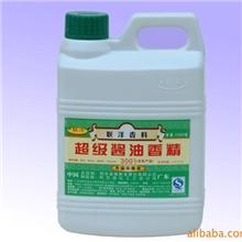 厂家供应香精香料食品添加剂3001超级酱油香精