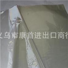 全透明玻璃纸塑料纸鲜花包装苹果包装工艺制作
