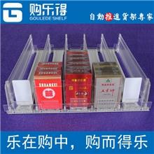 美宜佳香烟货架/自动烟架【购乐得】轻松购物,乐购其中