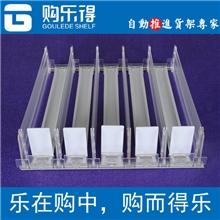 【新品】香烟展示柜推进器购乐得专利产品长度不限货架