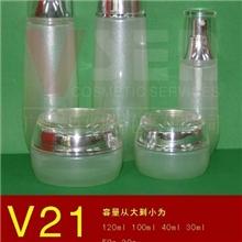 供应V21-30g兰芝瓶型09年瓶型,化妆品包装瓶,威臣包装,2011