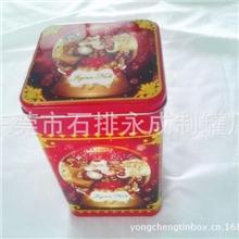 马口铁方形酒罐,食品包装金属罐,糖果罐,马口铁茶叶罐