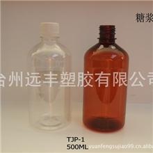 500ml大容量PET塑料瓶,塑料液体药瓶,PET茶色瓶pet透明塑料瓶