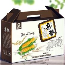 特产包装盒定做厂家纸盒定做礼品盒定做彩盒印刷定制订做