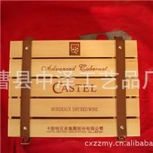 供应木盒红酒木盒红酒木盒包装木质酒盒包装盒