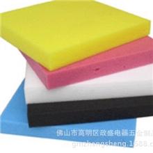 供应佛山eva脚垫冲孔eva彩色eva海绵胶贴单面胶泡棉减震片