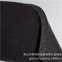 供应发泡橡胶橡胶发泡橡胶制品厂垫子橡胶加工制做