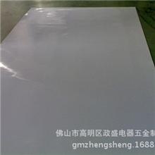 供应硅胶防滑条防震eva垫防震垫防滑垫塑料制品加工