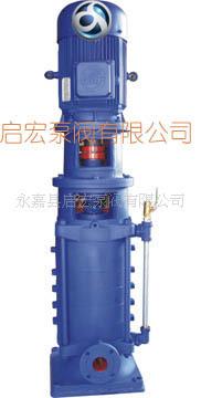 供应100DL*5多级离心泵¶管道泵卧式离心泵