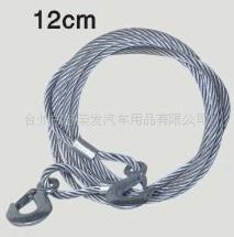 超值批发价!12毫米钢丝拖车绳只售19.4元!!!