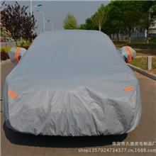 汽车车衣车罩通用车衣两厢专用定做车衣厂家批发代发