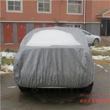 一件代发长城腾翼C30车衣专车专用车衣防风卡扣加棉汽车车衣