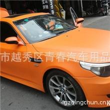 汽车车身改色膜车身改色膜汽车车身变色膜亚光膜橙色1.52X30