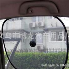 汽车遮阳挡网前侧挡遮阳挡纱挡太阳挡侧挡可订做LOGO