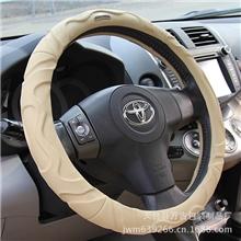 汽车方向盘套新款夏季汽车把套皮质方向盘套方向盘套厂家批发