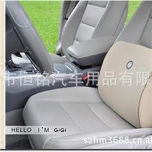 吉吉GiGi正品汽车用品热销太空记忆棉拱形腰枕背靠腰靠/G-1066
