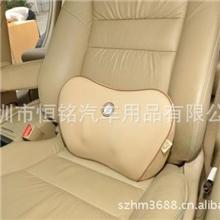 新品汽车用品/吉吉GIGI太空记忆棉护椎小腰靠G-1109出厂价直销