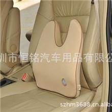 吉吉GiGi专柜正品汽车用品太空记忆棉守护腰枕腰靠靠枕背靠G-1108