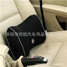 吉吉GiGi正品汽车用太空记忆棉腰靠腰枕靠枕背靠G-1067