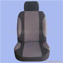 批发汽车椅套汽车用品汽车坐垫座套汽车靠背坐套