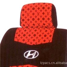 专业供应汽车座套汽车座套CYL-041