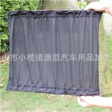 高档汽车窗帘防紫外线纯布网布窗帘车用遮阳帘通用汽车窗帘