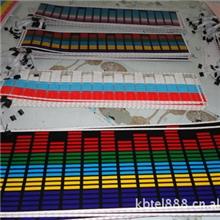 专业生产EL冷光车贴汽车发光装饰闪光车标贴变光车贴