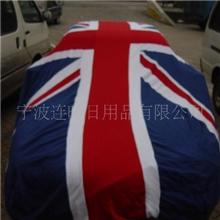 汽车车衣/汽车罩/车衣/汽车用品