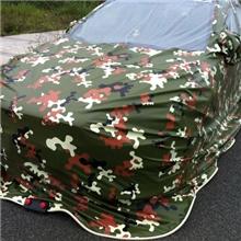 迷彩汽车防水套汽车漂浮套防水浸汽车套汽车保护罩