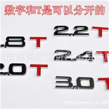 汽车金属车标排量车标2.0T1.8T3.0TV6V84WD排量标增压标